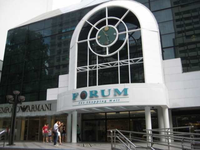 Forum The Shopping Mall (Форум Шоппинг Молл)
