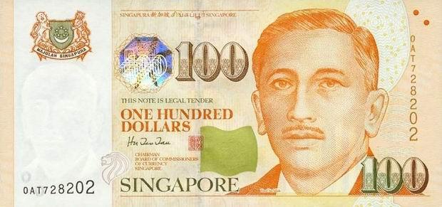 Сколько стоит сингапурский доллар