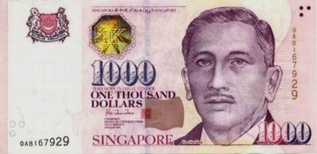 Где менять сингапурские доллары