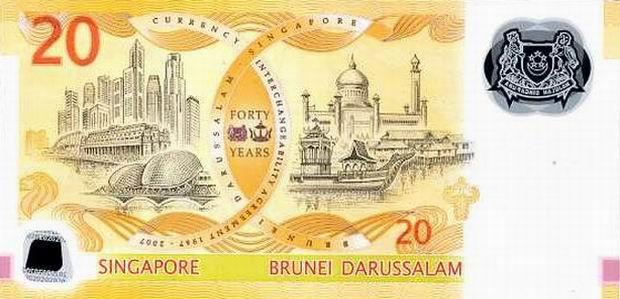 Какую валюту брать в Сингапур
