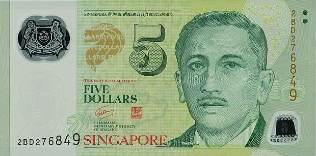Фото Сингапурского доллара