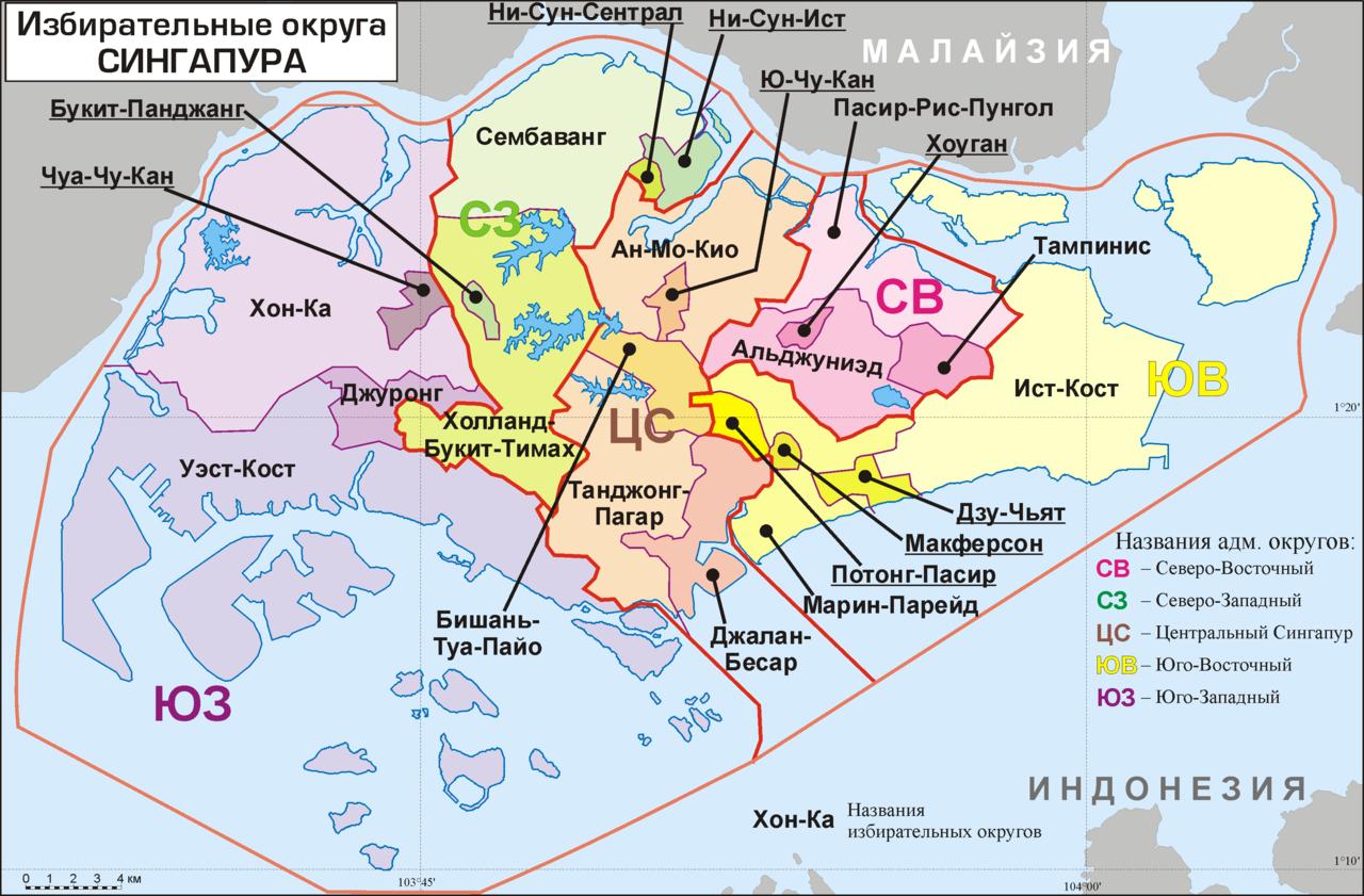 Карта районов Сингапура