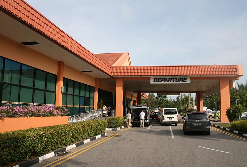 Паромный терминал танах Мера в Сингапуре (Tanah Merah Ferry Terminal)